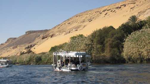trip to nubian village
