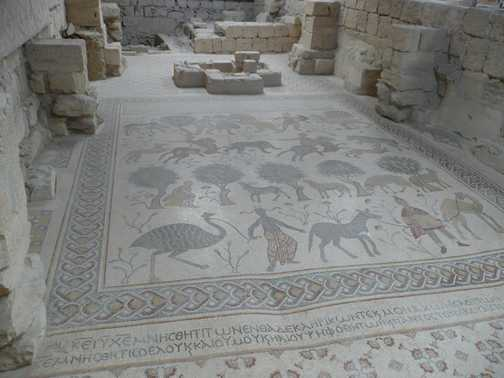 Mosaic floor at Mount Nebo