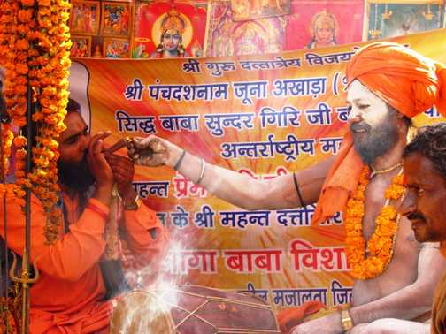 Sadhus at the Kumbh Mela