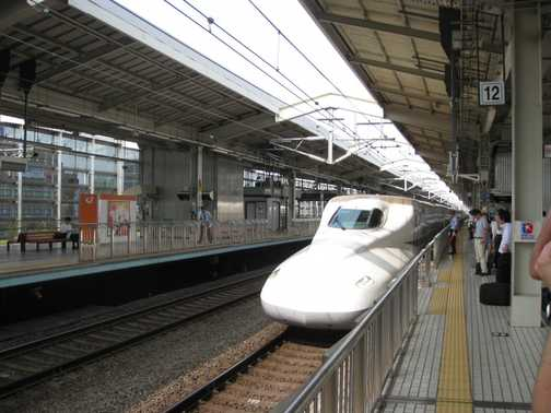 Our bullet train arrives, Kyoto station