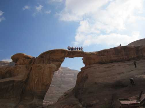 Um Fruth rock bridge - our group