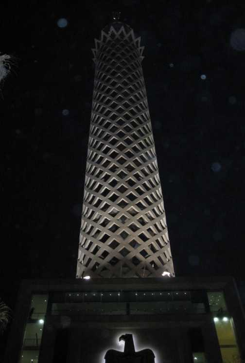 Cairo Tower at night 1