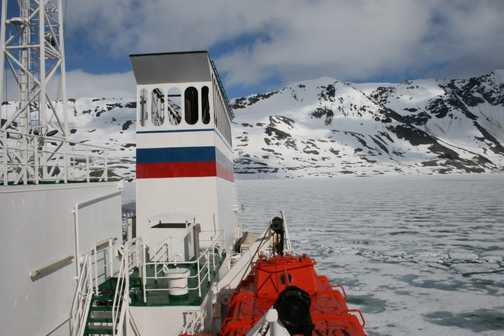 Vavilov in the ice