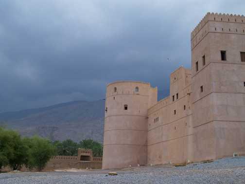 Rustaq Fort