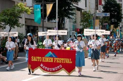 School Parade on the streets of Matsumoto