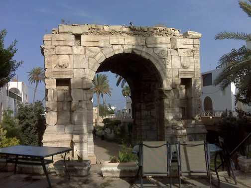 Marcus Aurelius Arch, Triploi
