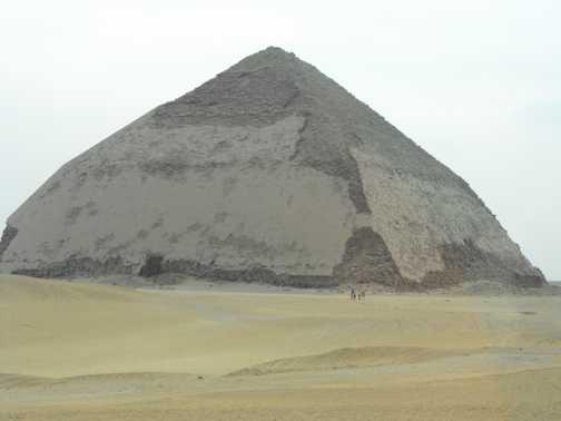 the bent pyramid