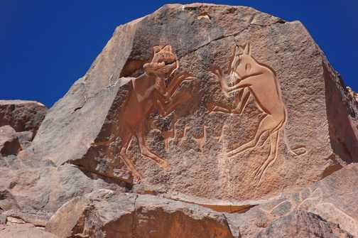 Rock art um rocks