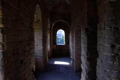 Inside Watchtower