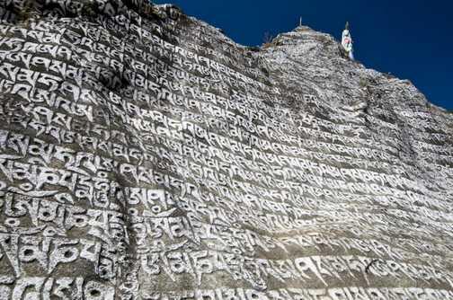 Stupa above namche