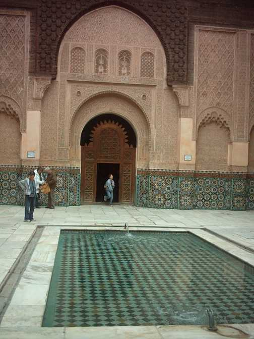 Ben Yussef madrasa, Marrakesh