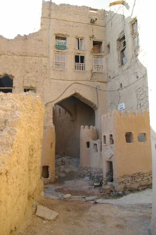 Old deserted village of al Hamra