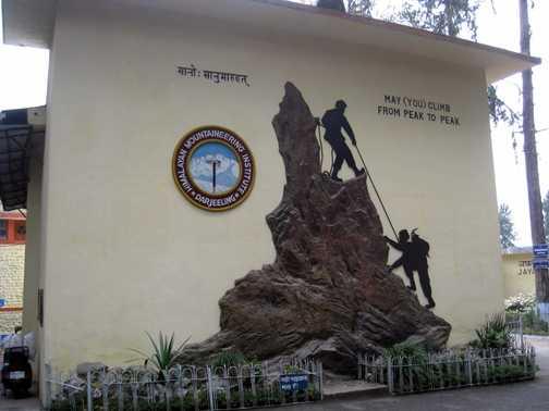 Himalayan Mountaineering Institute, Darjeeling