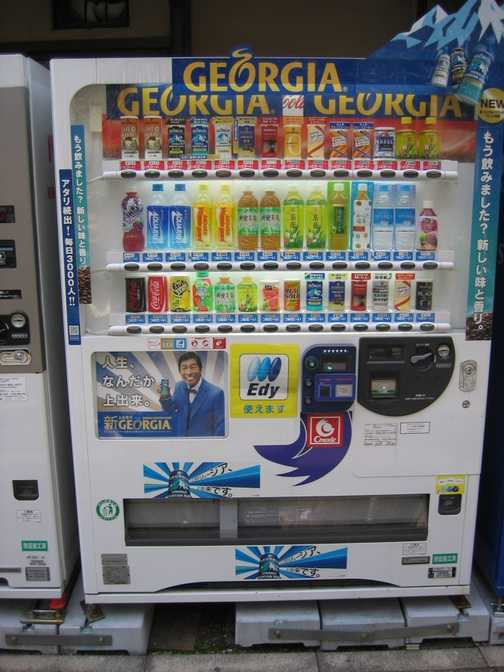 Vending machines dispensing hot drinks are everywhere