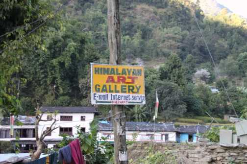 Himalayn Art Gallery