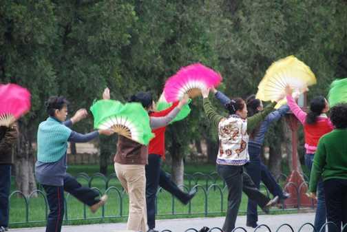 park fans
