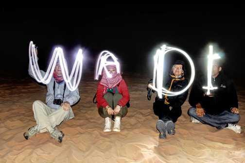 Wadi Rum - calligraphy lesson