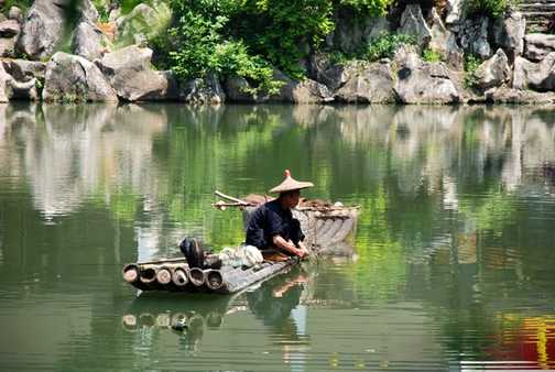 Chinese Fisherman