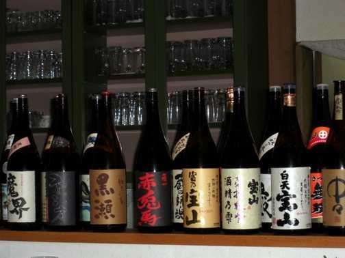 Beware of the Sake!