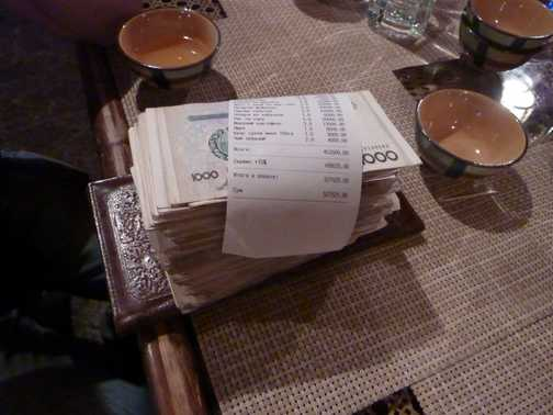The bill- over half a million!