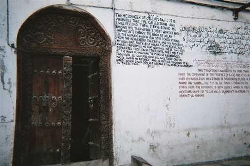 Mosque Stone Town_Zanzibar