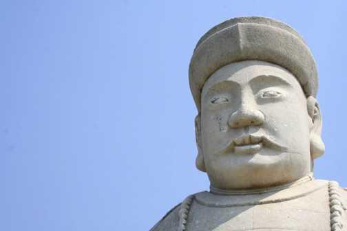 A Chinaman