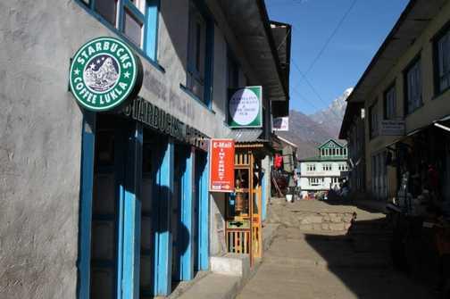 Starbucks in Lukla