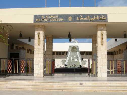 El Alamein Musseum