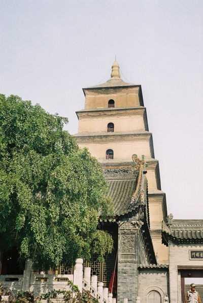 Wild Goose Pagoda - Xian