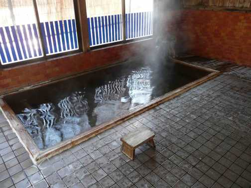 Japanese Bath, Yudanaka
