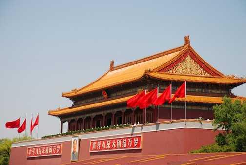 Ming Dynasty Gate Beijing