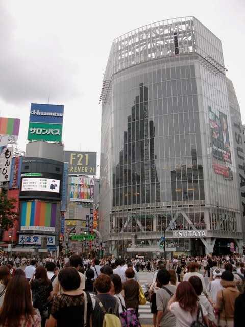 Busy crossing, Tokyo
