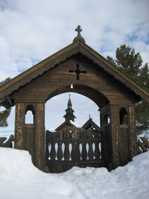 Gate and Church at Oset