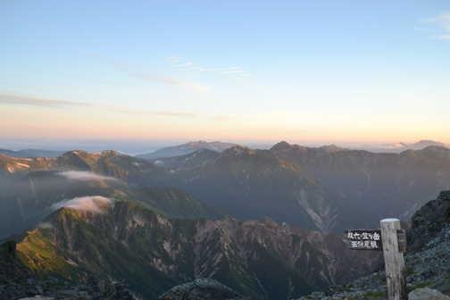 Dawn at Yari, Fuji in the far distance