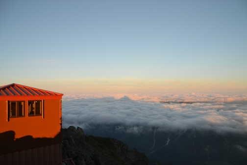 Looking North at dawn , Yari