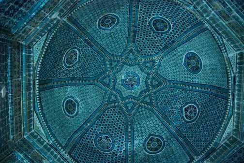 Samarkand necropolis