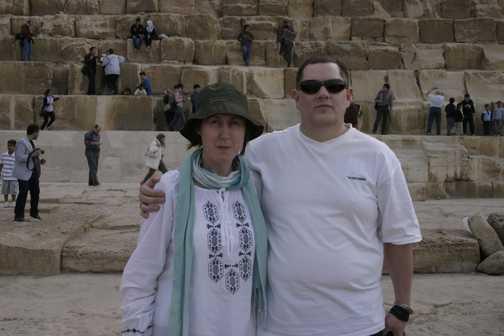At the Great Pyramid