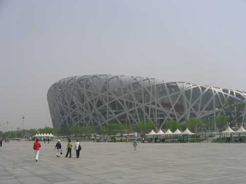 Beijing Birds Nest Stadium