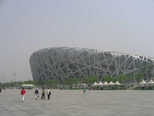 Beijing Birds Nest Stadium