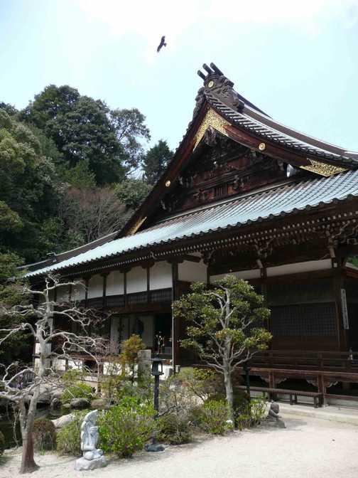 Daioshin Temple, Miyajima