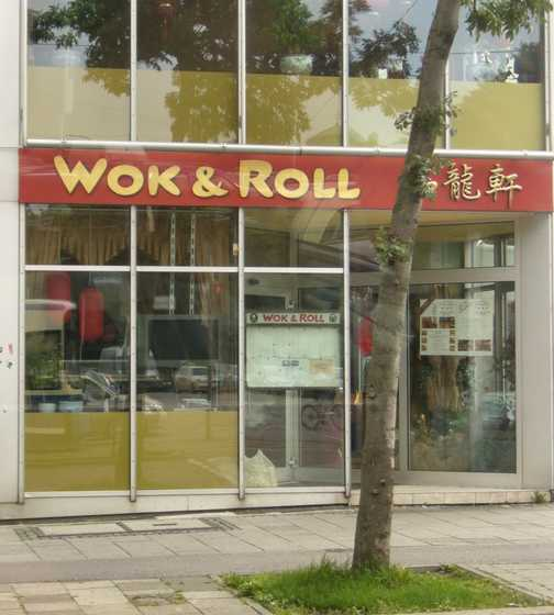 Wok and Roll !