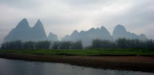 Yang Shuo