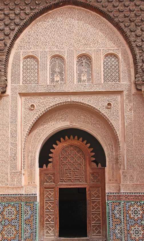 merdersa Ben Youssef Koranic School, Marrakesh
