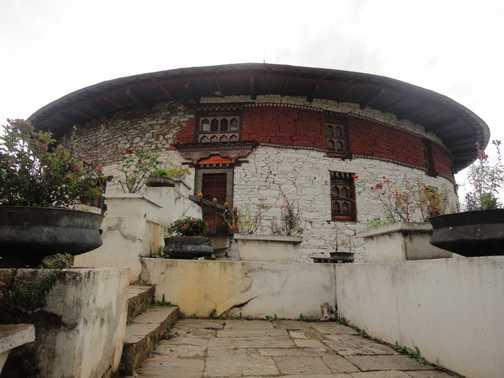 THE OLD MUSEUM, PARO