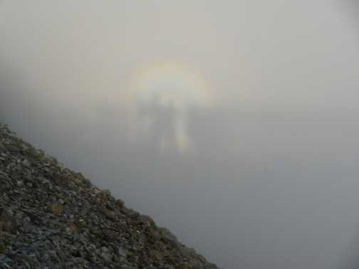 Brocken spectre on Mt Yarigatake