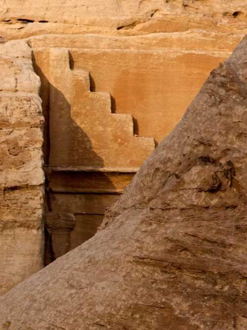 Coloured Triclinium, Wadi al Farasa, Petra