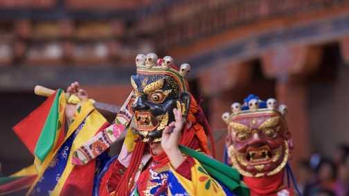 Thimphu Festival