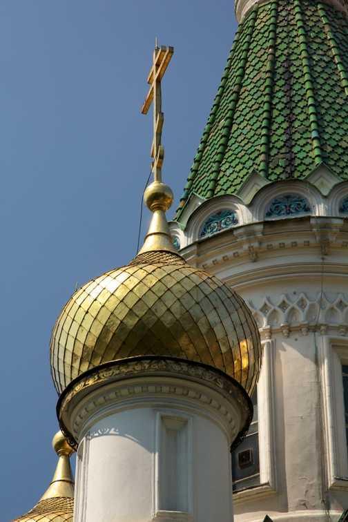 Sofia - Russian Church