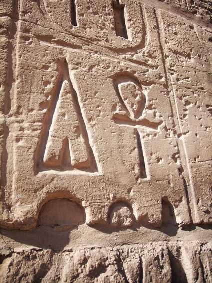 Karnak hieroglyphics
