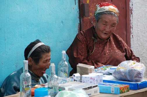 Mongolian Marketeers